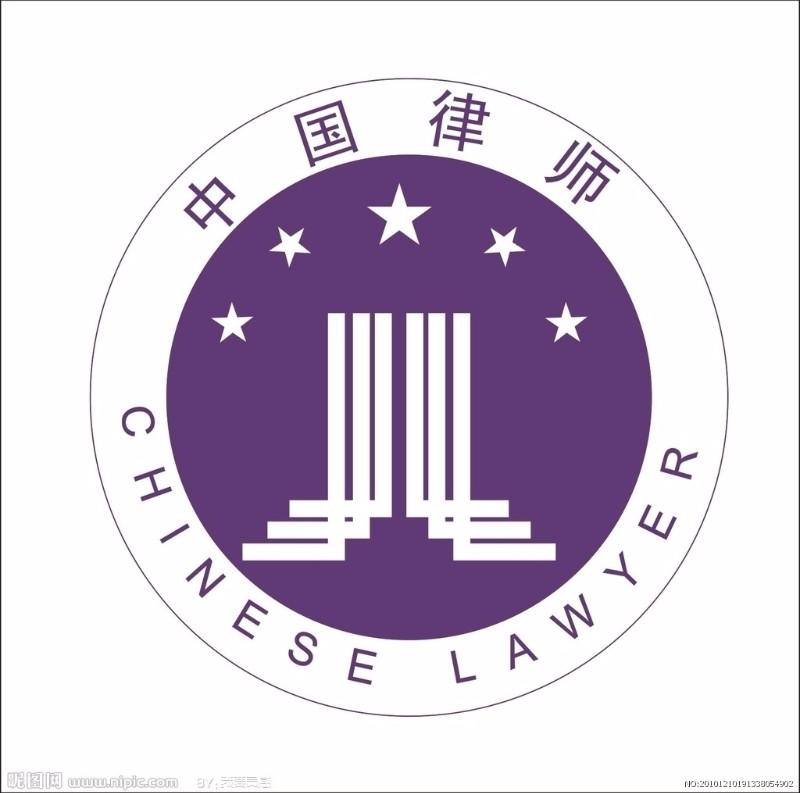 嘉定江桥商业纠纷律师咨询,法律咨询