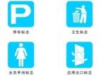 广告标识标牌的的表现形式及其分类
