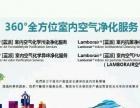 徐州除甲醛,甲醛检测看这里杭州G20等会服务商