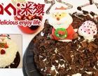 米旗蛋糕店加盟/糕点加盟店榜/米旗蛋糕店加盟费