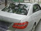 奔驰E级2012款 E 260 L CGI 1.8T 自动 时尚