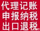 公司注册,潍坊新梦想财务为您省心,省银