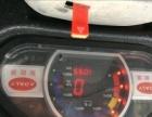 安源客车 2015年上牌-出售9成新电动四轮车