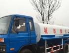 转让 洒水车厂家专业定制质量保障 包运输