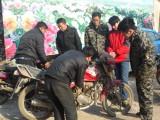济南摩托车维修培训学校摩托车维修培训