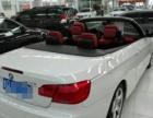 宝马3系(进口)2011款320i2.0手自一体敞篷轿跑车