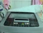 全新LG智能洗衣机