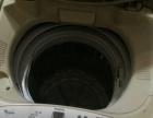 白菜价处理台进口全自动洗衣机