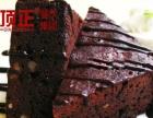 石家庄布朗尼蛋糕免加盟培训加盟
