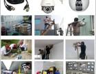 安装店面监控 办公室视频监控安装高清摄像头 安装商店监控