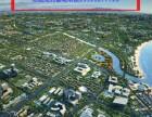 北戴河孔雀城 距离黄金海岸仅2公里北戴河孔雀城北戴河孔雀城