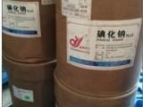 青岛回收工业级碘化钠