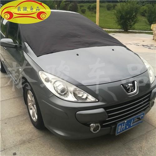 上海地区菘骏汽车遮阳挡车用太阳挡两用磁性冬季雪档防雪罩遮雪挡