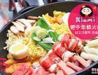 快餐饮加盟店排行榜韩式火锅快餐