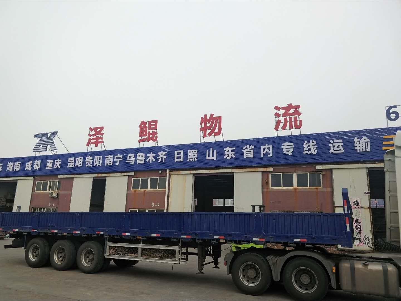 青岛到珠海物流公司,山东青岛到广东专线资讯
