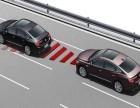 汽车预碰撞系统北京车安捷让很多创业者找到致富门路