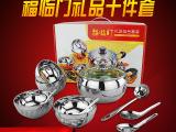 工厂直销 不锈钢礼品厨具 餐具套装 福临门礼品组合套装 碗筷套装