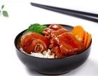 广东潮汕隆江猪脚饭味道好 深得年轻人喜欢 深圳哪里可以学习