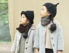 【呗呗熊童装批发】林芊国际秋装棉麻韩版风格低价分份