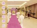 哈尔滨优质婚礼酒店场地信息集合