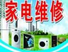 急速宝应空调维修 宝应空调拆装/移机 宝应空调清洗保养