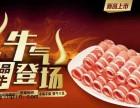 呷哺呷哺加盟 甲圃甲圃小火锅加盟费多少 北京呷哺呷哺加盟