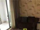 景和名苑1室1厅1卫精装2000一个月