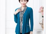 正版2014中年女装韩版修身长袖假2件套春装 中老年妇女时尚针织