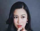 上海茜茜彩妆造型|专业的彩妆造型公司,打造气质美女