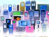 硅胶产品类 硅胶套手机套 硅橡胶角 硅胶