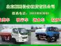 北京洒水车租赁费用多少,信誉是保证
