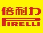 南京儿童医院补胎换胎 搭电换电瓶汽修 拖车救援急速送油服务