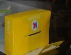 制作PP/PET/PVC胶盒,塑料透明包装盒印刷厂