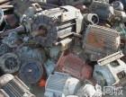 高价回收 电池 电瓶 汽车 电动车电瓶 库存积压物资