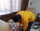 开荒保洁、家庭保洁、窗帘玻璃清洗、家电清洗