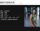 精彩泰拳 中国自由搏击表演 选择北京艾玛贝思