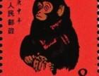 无锡猴票回收/无锡上门邮票年册回收