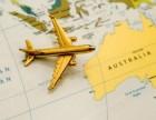 杭州移民机构,选择新通移民成功获签澳洲188C签证