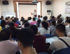 郫县富士康附近较好的电大学校青白江电大