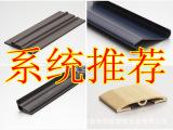 供应PVC导轨 玩具路轨 塑料路轨 塑胶挤出 异型材定制 窗帘导
