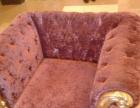 十堰明巍家具维修.沙发翻新.配送安装。补漆换皮换布