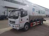 厂家直销东风12方散装饲料运输车 质量保证服务及时