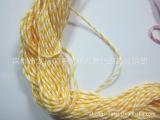 生产彩色3股棉绳,编织绳/黄白绳,红白绳,蓝白绳