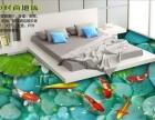 南京宇成 私人订制 3D地板砖生产专业快速