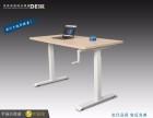 泠泠岛新上市手摇升降桌 儿童可调节学习桌 培训桌