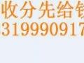 深圳**福田罗湖