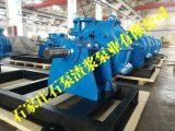 水泵分厂,矿用水泵厂,石泵渣浆泵业