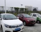 新能源汽车招商加盟加盟 美容SPA/美发