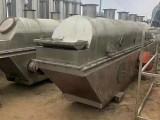 處理二手不銹鋼振動流化床干燥設備