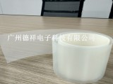 SKC SR93米黄半透明聚酯薄膜 EM膜 绝缘膜